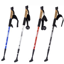 1 Pair Professional Nordic Hiking Sticks Cork Handle 3 Sections Shockproof Walking Cane Trekking Poles Climbing Sticks On Sale