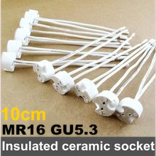 50pcs/lot CE ROHS insulated ceramic MR11 MR16 GU5.3 led spot light socket base led down light aging test base(China)
