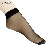 9e95a9b28 30pairWomens Short Summer Sexy Ultrathin Crystal Silk Transparent Socks For  Ladies