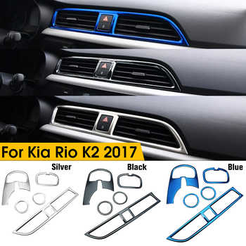 5Pcs/Set Car Stying Chrome Air Outlet Circle Cover Interior Mouldings Decoration Frame For Kia Rio 4 K2 2017 2018 - DISCOUNT ITEM  24% OFF All Category