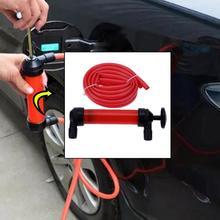 Портативный Авто Вода Масло замена топлива передача ручная Воздушная трубка для насоса комплект ручные газовые жидкости трубы Сифон инструменты