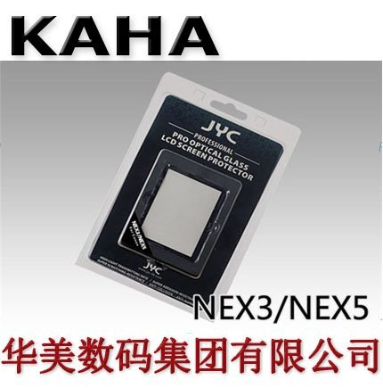 New LCD Screen Protector glass for NEX3/NEX5 Camera