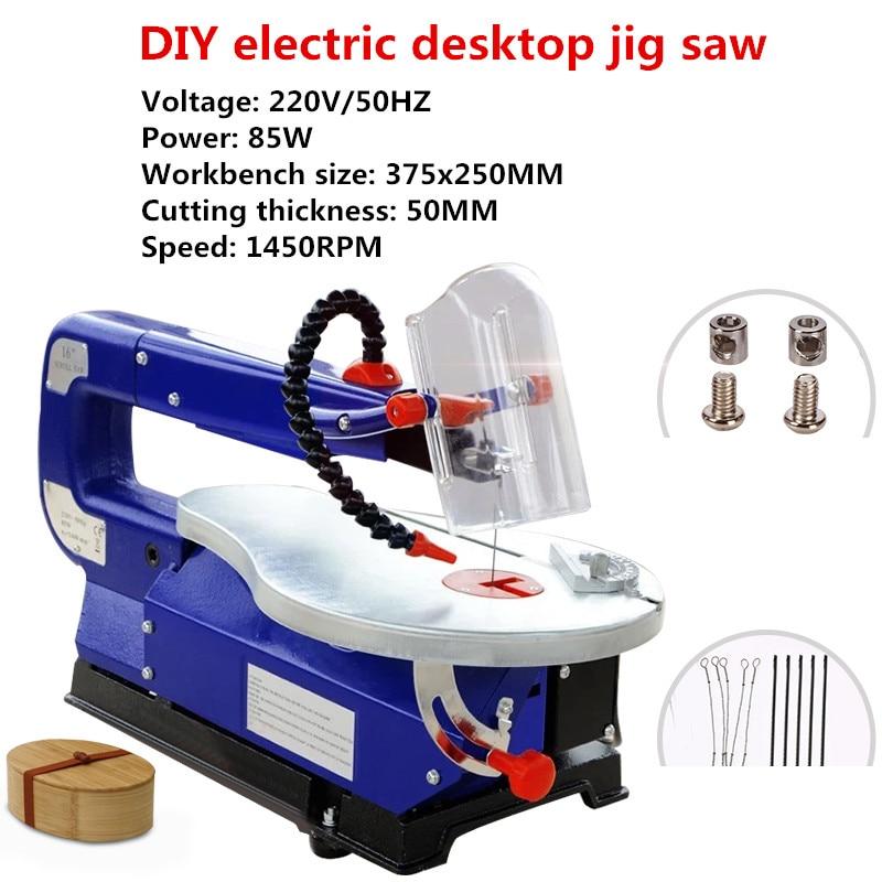 220V DIY electric desktop jig saw Woodworking cutting saw thread sawing machine 1450RPM Y цена и фото