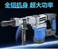 2580 watt abbruchhammer 4300 rpm zu gutem preis und schnelle deliery-in Elektrische Hämmer aus Werkzeug bei