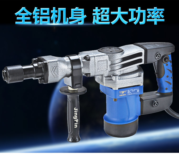 2580w demolition hammer 4300rpm at good price and fast deliery2580w demolition hammer 4300rpm at good price and fast deliery
