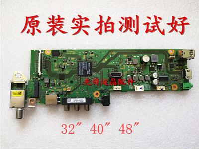 free shipping 100 test for KDL 40W650D motherboard 1 980 334 11 screen NS6S400DND02