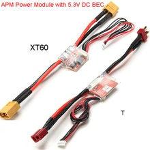 Alta qualidade apm 2.5 2.6 2.8 pixhawk power module 30 v 90a com 5.3 v dc bec disponível com t ou xt60 para rc helicóptero parte