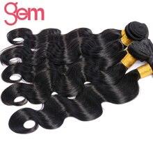 Malaysian Body Wave Hair Extension 1pcs 100% Human Hair Weave Bundles GEM BEAUTY Hair Products Non-remy Hair Natural Black 1b