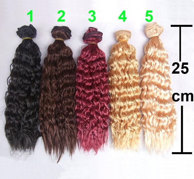 25cm black gold blown khaki bjd small curly thick doll hair 1/3 1/4 1/6 BJD extension SD OD BJD wigs diy