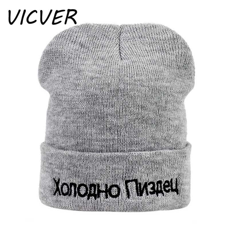 Cotton Knit Russian Letter   Beanies   For Men Fashion Women Knitted New Winter Hats Casual   Skullies     Beanies   Warm Hip-hop Baggy Caps