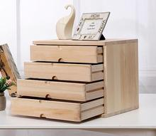 Special office desk, sundries collection box, solid wood storage box, small drawer type desk, A4 file cabinet, bill box цены онлайн