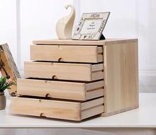 office makeup organizer desktop debris storage box real wooden jewelry storage case small drawer type desk data file cabinet