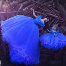 Cinderella Prom Dress Buy