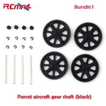 Parrot AR Drone 2.0 parts package/Parrot aircraft gear shaft (black)/Parrot AR Drone 2.0 Original Mount Tools Kit /Gear Green