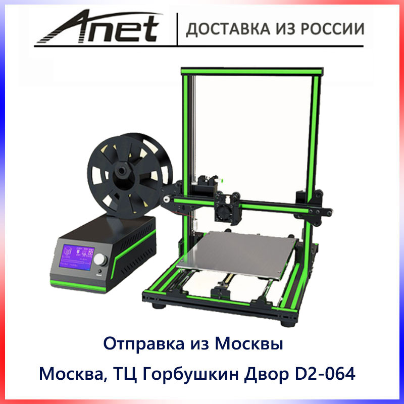 Anet 3d printer Anet E10 Easy assemble/big size printing/ bigger better quicker/Moscow service center