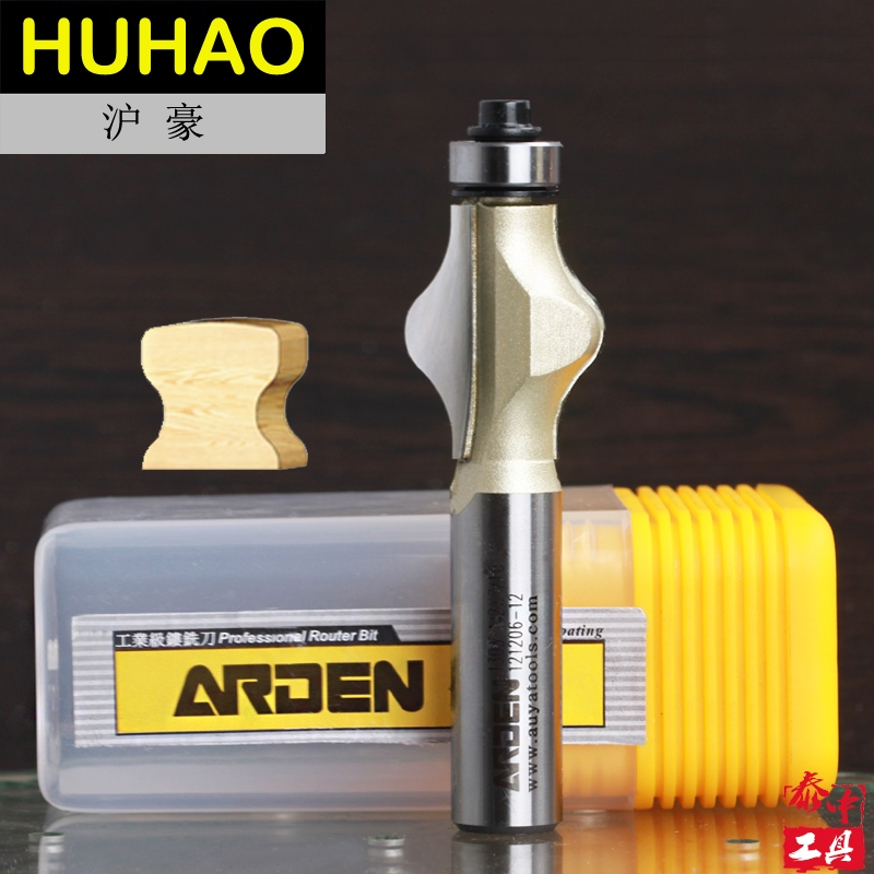 Woodworking Tools HANDRAIL BITS Arden Router Bit - 1/2*7/16 - 1/2 Shank - Arden A1303178 1 2 5 8 round nose bit for wood slotting milling cutters woodworking router bits