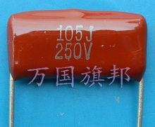 Entrega grátis. CL21 polyester film capacitor 105 UF ultra filtração de metal tipo 250 V