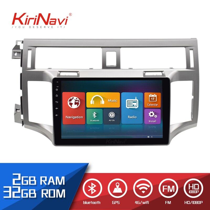 Kirinavi Car Radio 9 Touch screen 2 Din auto android for Toyota Avalon 2006 2010 dvd audio multimedia Navigation player radio