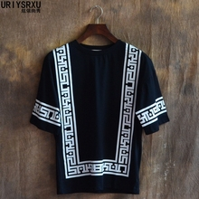Palace Format Short Sleeve T Shirt Fashion Leisure Unlined Upper Garment Loose Blouse Round Collar Big Yards of Clothes T Shirts