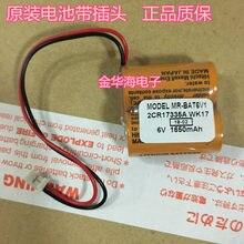 Conjunto de Bateria MAXELL 1 2CR17335A 6 V PLC WK17 MR-BAT6V1 baterias DE LÍTIO (Nova data do produto)