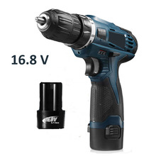 16.8V household electric tool multi-functional cordless screwdriver double speed lithium electric drill With Battery*2