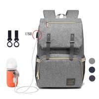 Nueva moda bolsa de pañales para bebé con USB grande bolsa de pañales para maternidad para mamá papá impermeable portátil mochila de viaje bolsas de enfermería