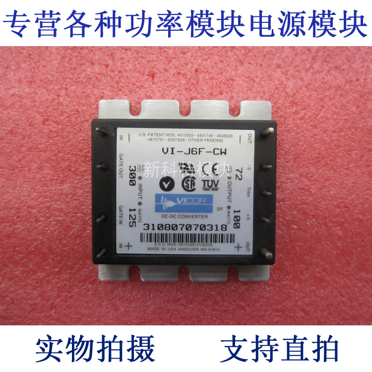 цена на VI-J6F-CW 300V-72V-100W DC / DC power supply module