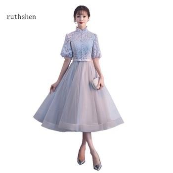 ruthshen Robe Bal De Luxury Prom Dresses 2018 Organza Tea Length Half Sleeves Party Dresses A Line Formal Gowns Vestidos 2018
