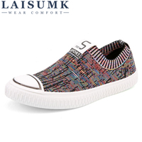 2018 LAISUMK Marca Best Sellers di Autunno della Molla di Modo 3D Panno Stampato Casual Shoes Big Size Traspirante tacco Piatto Sneakers Scarpe