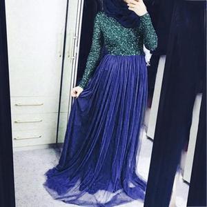 Image 5 - High Quality Elegant Muslim Evening Maxi Dress Cape Slim Muslim Party Dresses