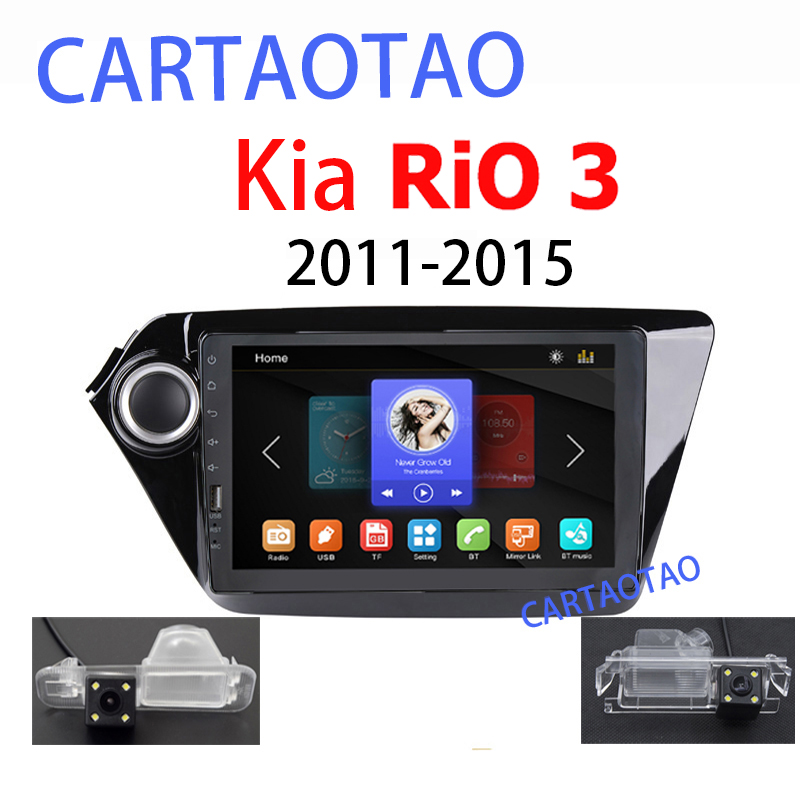 2 DIN car radio Bluetooth multimedia video player (supports Android phone image link) for Kia Rio 3 2011 2012 2013 2014 2015-in Car Multimedia Player from Automobiles & Motorcycles    1