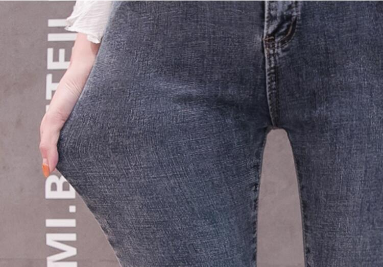 High Waist Women Jeans Flare Pants Tessal Bead Slim Fashion Pants High Waist High Elastic Ankle-Length Denim Trousers 23