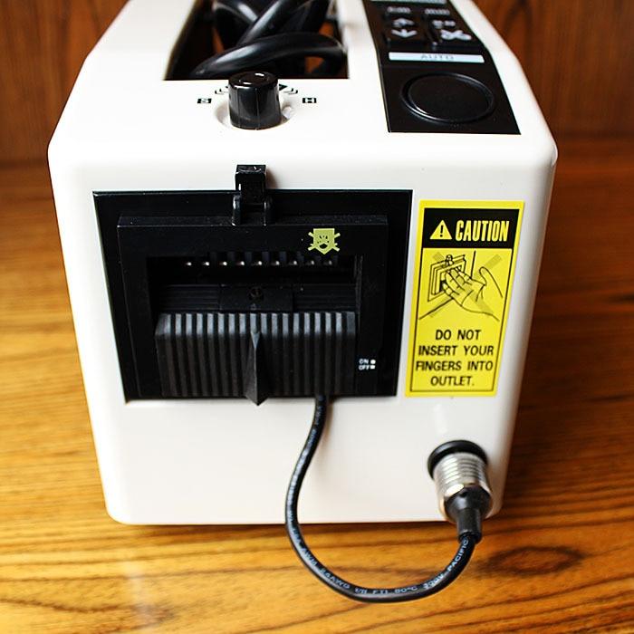 Aukštos kokybės 220 V automatinis juostos dozatorius M-1000 - Įrankių komplektai - Nuotrauka 5