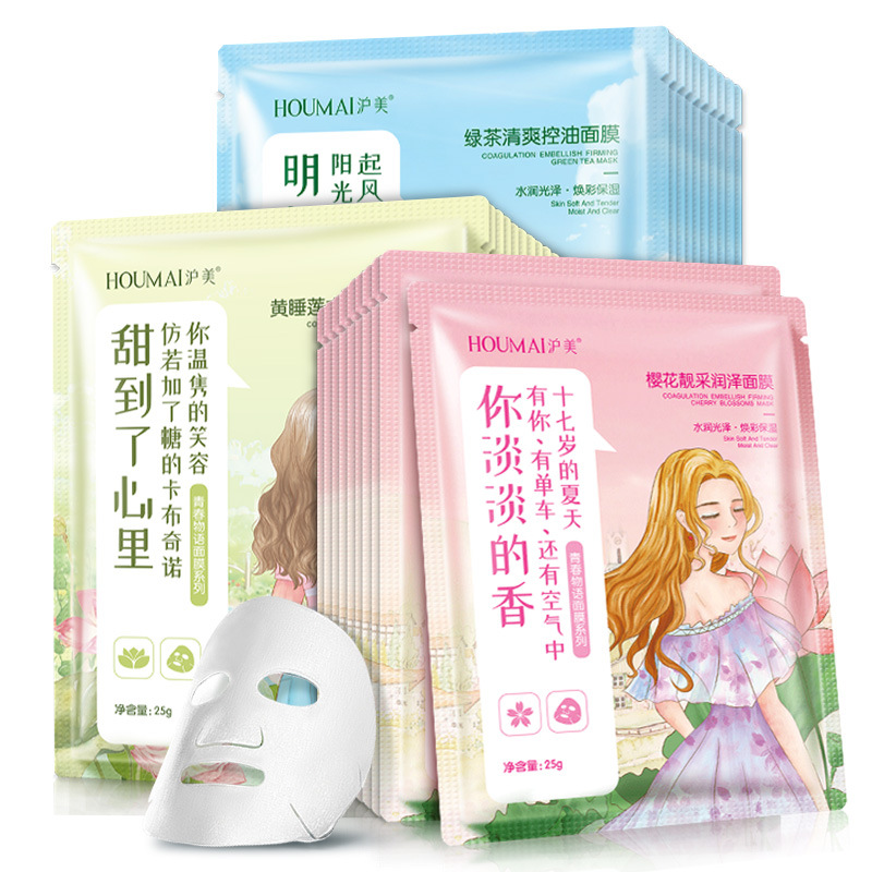 Face Masks Youth Style Water-lily Green Tea Cherry Blossom Facial Fabric Mask Oil-control Whitening Korean Cosmetics Skin Care