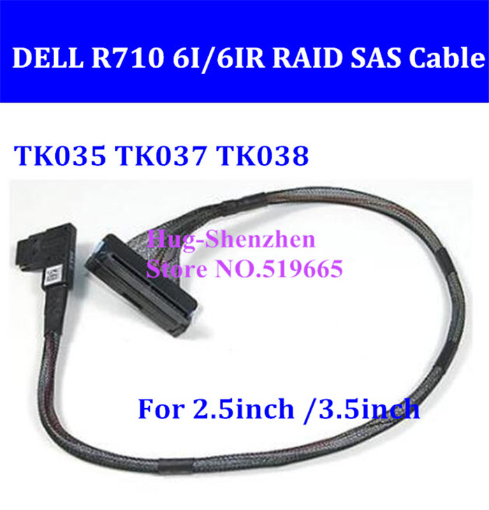 For DELL R710 6I/6IR 2 5inch 2 5 inch or 3 5inch 3 5 inch