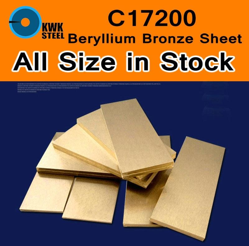 Beryllium Bronze Sheet Plate Board of Metal Cu C17200 CuBe2 CB101 TOCT BPB2 Mould Material Laser Cutting CNC Machine DIY Mold diy wave border carbon steel cutting die metal stencil mould