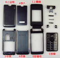 SEAPROMISE Free shipping wholesale retail mobile phone housing for samsung S3600