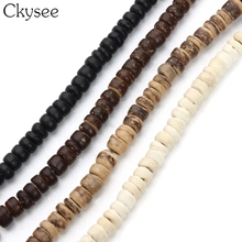 Ckysee 3Strands/lot Natural Wooden Beads 5mm Flat Round Coconut Shell Crafts Spacer For Diy Jewelry Making Buddhism Bijoux