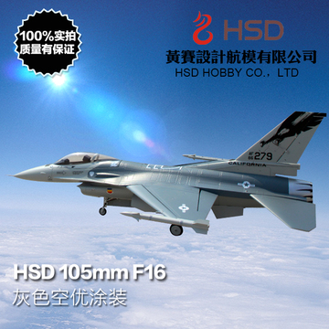 F16 Combattant 105mm Lagopède RC EDF JET Avion EDF RC Voilure Fixe Envergure 1245mm OEB Avion PNP/ARF/KIT