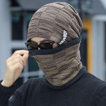 Набор из 2 предметов, зимняя шапка, шарф, набор для мужчин, зимние шапочки, шарфы, мужские зимние комплекты, толстые хлопковые теплые зимние аксессуары