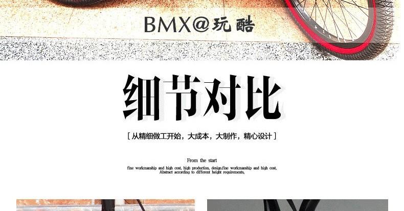 bike_20