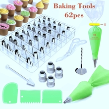 FHEAL 62pcs/set Russian Piping Icing Nozzles Cake Decoration Tips Cake Decorating Tool Fondant Pastry Bag Baking Confectionery(China)