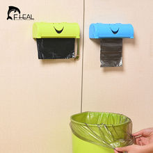 FHEAL Candy Color Home Eco-friendly Smile Face Garbage Bags Storage Box Kitchen Paste Type Plastic Container