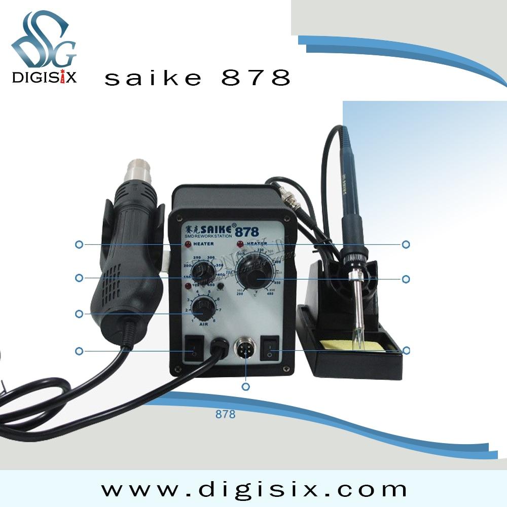 2in1 saike878 soldering irons rework station & hot air gun 220V Saike 878 soldering station 220V  цены