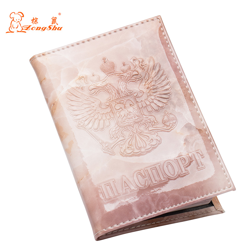 Kind-Hearted Russian Red Metal Double-headed Eagle Buckle Travel Passport Holder Built In Rfid Blocking Protect Personal Information Card & Id Holders