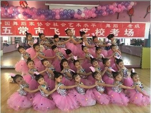 Image 3 - childrens dance stage costume for girls modern kids jazz dance costumes sequin clothes for salsa contemporary dance dress girls