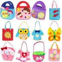 1 piezas DIY bolso de los niños hecho a mano juguetes de Montessori tela no tejida Animal de dibujos animados BOLSA DE ARTE arte regalo