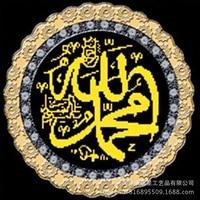 MOST FREE SHIPPING 5d Diamond Painting Islam Muslim Koran Quran HOME Decor ART DIY GIFT