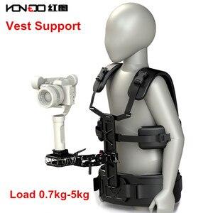 Держатель для жилета Hontoo, 3-осевой Ручной Стабилизатор для камеры DSLR Gimbal DJI, Zhiyun Crane 2, TILTA G2