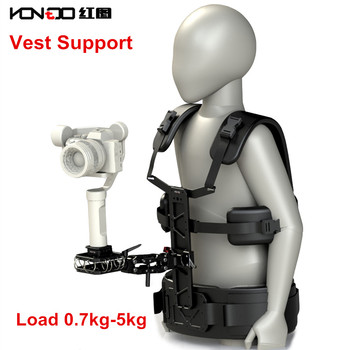 Hontoo Vest rig Arm Gimbal vest steadicam Rig for DSLR Gimbal DJI ROIN-S Zhiyun Crane 2 TILTA G2 3-Axis Handheld Stabilizer